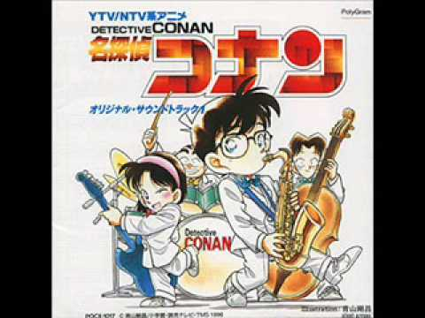 Detective Conan OST 1 Conan's Theme