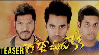 Raja Meeru Keka Teaser