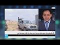 هل توجد قوات روسية تدعم حفتر في ليبا؟  - نشر قبل 49 دقيقة