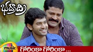 Gorinka Gorinka Full Song | Bhadradri