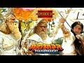 कौरवो का मत्स्यदेश हमला | Mahabharat Stories | B. R. Chopra | EP – 59