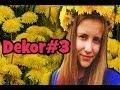 ★Dekor★#3:Плетем венок из одуванчиков