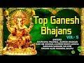 Top Ganesh Bhajans I ANURADHA PAUDWAL I SURESH WADKAR I LAKHBIR LAKKHA I Ganesh Utsav