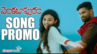 Egire Song Promo - Venkatapuram