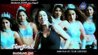 Mayagadu Movie New Trailer
