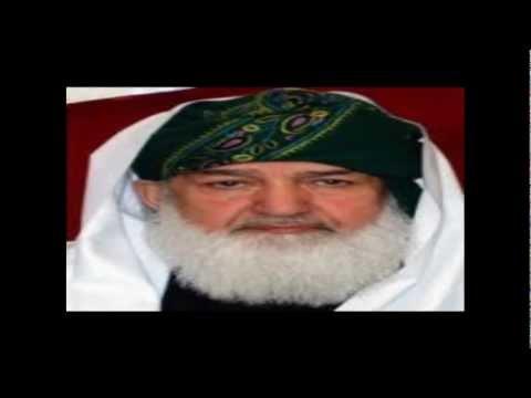 Pir Alauddin Siddiqui Sahib vs Hafiz Ishtiaq Ali Qadri about PANJTAN PAK