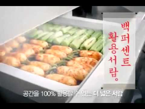 Dimchae CF (with So Ji Sub)