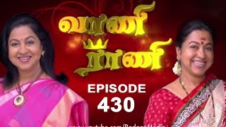 Vani Rani Serial 19-08-2014 Online Vani Rani Sun tv  Serial August-19