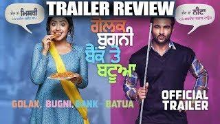 Golak Bugni Bank Te Batua Trailer Review | Harish Verma | Simi Chahal | Releasing on 13th April