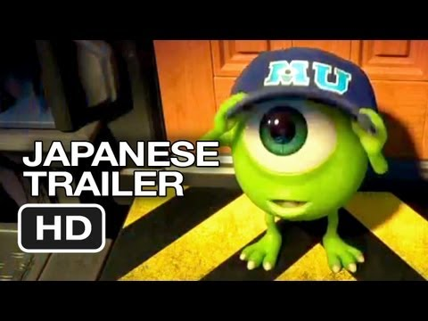 Monsters University Official Japanese Trailer #1 (2013) - Pixar Prequel HD
