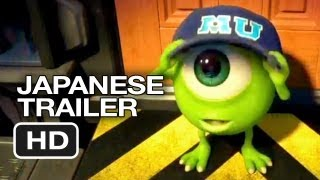 Monsters University Official Japanese Trailer (2013) - Pixar Prequel HD