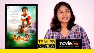 'Guppy' Malayalam Movie Ft. Tovino Thomas, Master Chethan   Trailer Review   Movie Bite