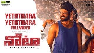 Yeththara Yeththara Video Song - Nota