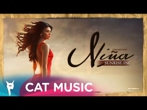 Sunrise Inc - Niña (Radio E