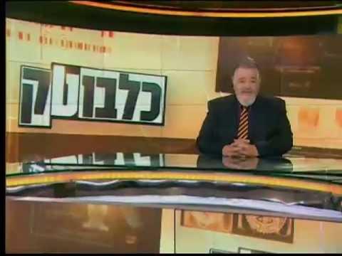 כלבוטק 2013 - פרק 6 - אורי כץ ועוקץ המשכנתאות - 29.5.13