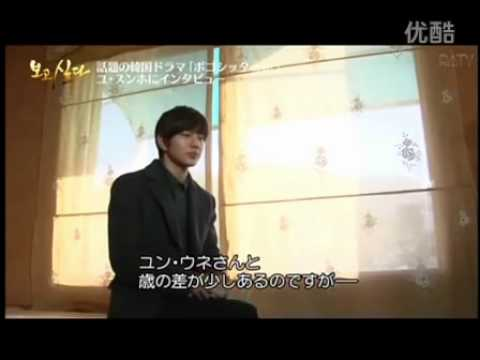 130304_DATV Yoo Seung-ho  interview[CUT]