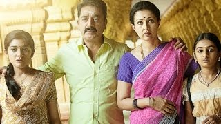 Watch 'Papanasam' Movie Review | Papanasam Movie First Day First Show Red Pix tv Kollywood News 03/Jul/2015 online
