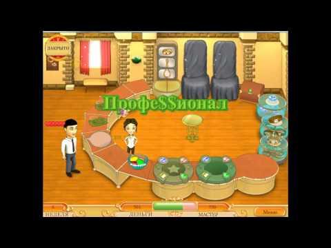 Здесь представлен увеличенный скриншот 3 к игре свадебный салон