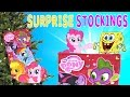 My Little Pony SURPRISE TOY STOCKING Hello Kitty Spongebob Sofia Princess Palace Pets Monster High
