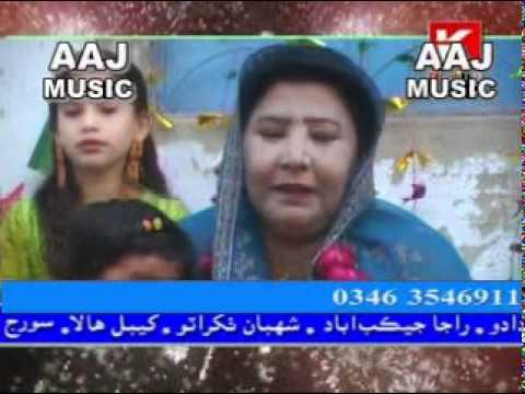 Sindhi Sehra Ameran Begam Sabhai Janj aa Sari