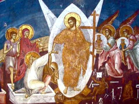 Byzantine chant - ?e???�???? G