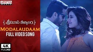 Modalaudaam Full Video Song | Srinivasa Kalyanam