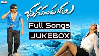 Bhagavanthudu Telugu Movie Songs Jukebox