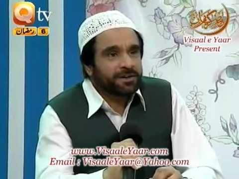 Urdu Naat(Wo Sooye Lala Zar)Yousaf Memon In Qtv.By  Naat E Habib