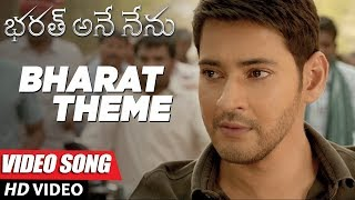 Bharat Theme Song Full Video    Bharat Ane Nenu