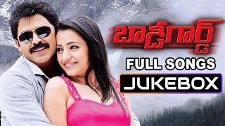 Bodyguard Telugu Movie Songs Jukebox