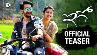 Ego Movie Trailer || Aashish Raj,Simran & Diksha Panth || FilmiEvents