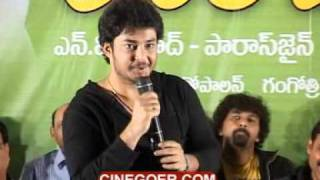 Manchivadu Audio Release Function