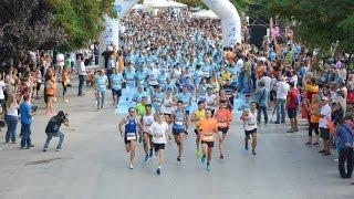 Run Greece Αλεξανδρούπολη 27 Σεπτεμβρίου 2015