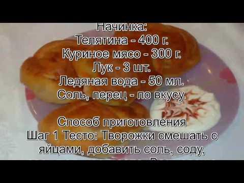 Манты в микроволновке рецепт с фото