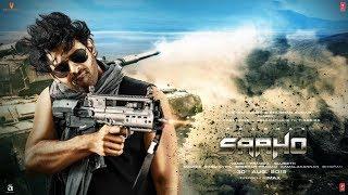 SAAHO - Dialogue Promo 1