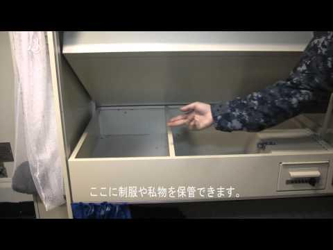 Life in the Navy - Berthing