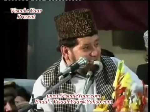 Urdu Naat(Mangtey Hain Karam Un Ka)Akhtar Qureshi.By  Naat E Habib