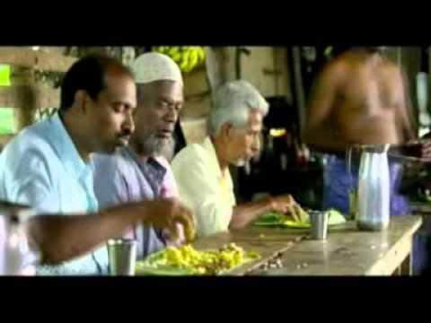 Adaminte makan abu & Salim kumar
