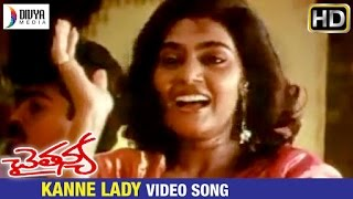 Kanne Lady Video Song - Chaitanya
