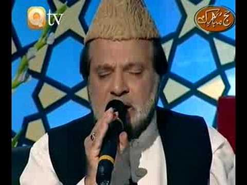 URDU NAAT(Huzoor Aisa Koi Intzam)SIDDIQ ISMAIL.BY   Naat E Habib