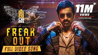 Freak Out Video Song - Lyrical - Disco Raja