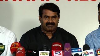 Watch Seeman Takes On Actor Vishal On Nadigar Sangam Issue Red Pix tv Kollywood News 03/Jul/2015 online