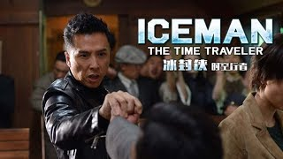 Iceman: The Time Traveler 冰封侠:时空行者 - Official Trailer (In Cinemas 1 Nov)