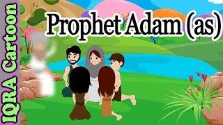 Prophet Adam Story