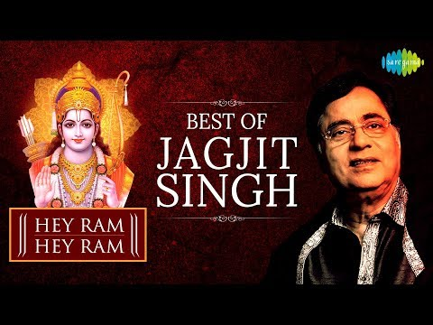 Best of Jagjit Singh Devotional Songs - Full Songs - Jukebox - Popular Bhajans