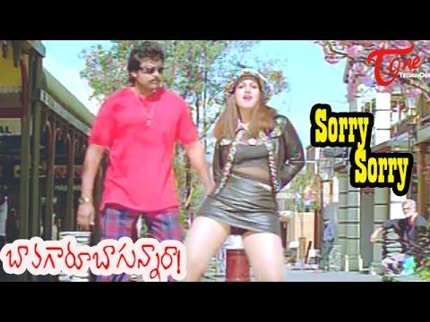 Bavagaru Bagunnara Songs - Sorry Sorry - Chiranjeevi - Ramba