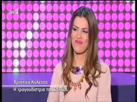Christina Koletsa - OLA ?p??a??