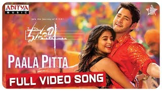 Paala Pitta Full Video Song   Maharshi Songs  MaheshBabu, PoojaHegde  VamshiPaidipally