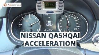 Nissan Qashqai 4x4 1.6 dCi 130 KM - acceleration 0-100 km/h