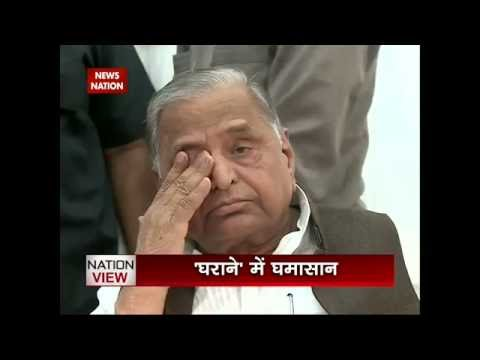 Nation View: Tussle between Akhilesh and Mulayam shows rift in SP family